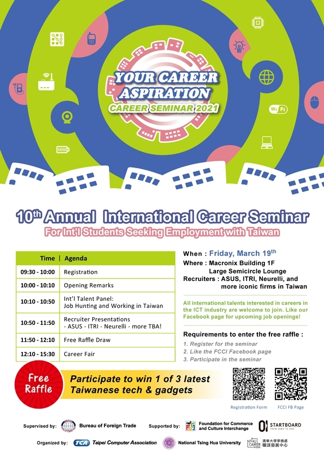 【Career Seminar 2021】 Open positions for International Students!